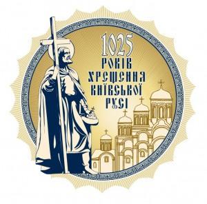 Эмблема 1025